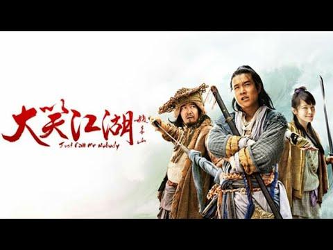 หนังจีน FULL HD สุดมัน คำภีร์เทวดา จอมยุทธไร้นาม