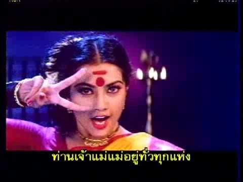 หนังอินเดีย ตื่นเต้นรุ่นระทึก อภินิหารเจ้าแม่เทวี เต็มเรื่อง