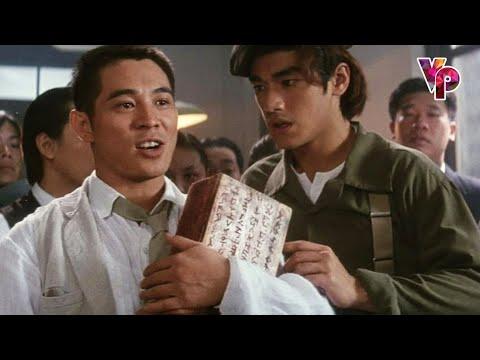 หนังผีจีน หนังแอคชั่น คอมเมดี้ มือปราบผีกัด เต็มเรื่อง 4k