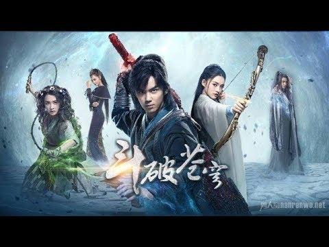 หนังใหม่น่าดู หนังHD ขบวนการ เปาเปียวผู้พิทักษ์ พากย์ไทย